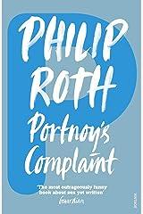 Portnoy's Complaint (Vintage Blue Book 5) Kindle Edition