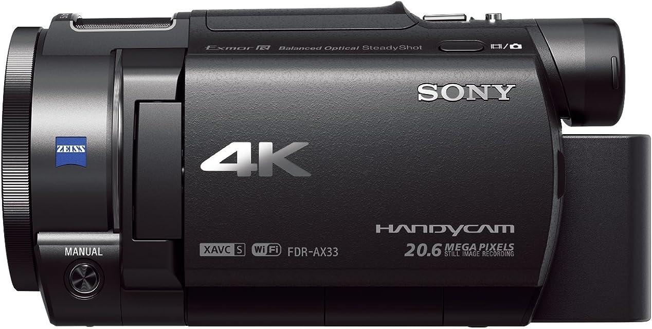 Sony Handycam FDR-AX33 4KUHD - Videocámara (pantalla de 3 zoom óptico 10x estabilizador óptico) negro