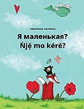 YA Malen'kaya? Nje Mo Kere?: Russian-Yoruba: Children's Picture Book (Bilingual Edition)