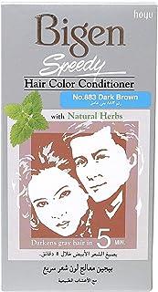 Bigen Permanent Hair Dye - Brown
