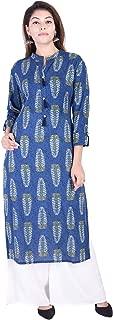 Jaipur Kala Kendra Women's Cotton straight Printed Kurti With Palazzo
