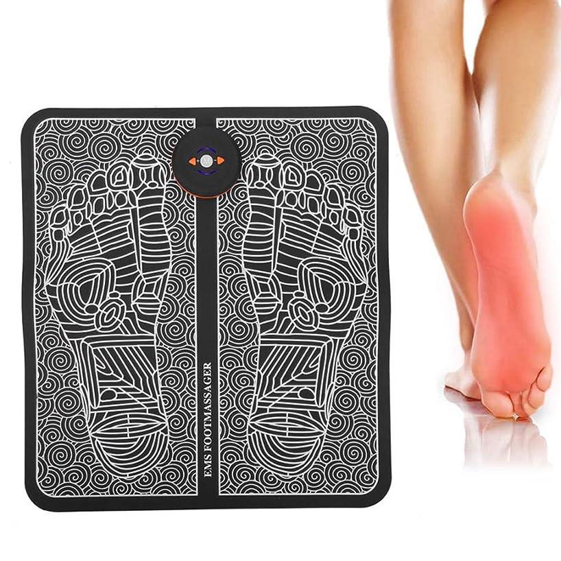 気楽な極めて重要な痴漢EMSフットマッサージマット、USB充電式フットマッサージ器、電子筋Stimulatior足マッサージ促進血液循環筋肉の痛みを軽減