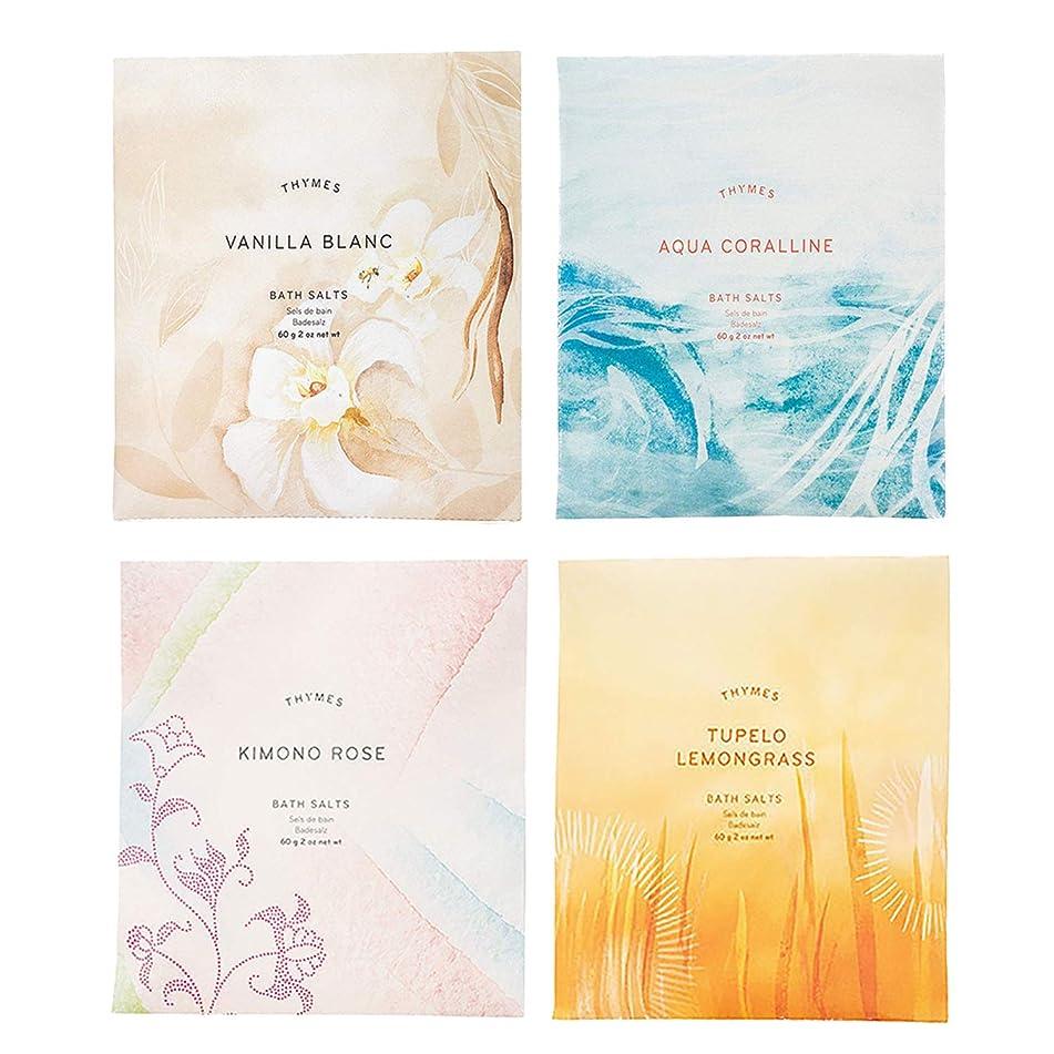 Thymes Set of 4 Epsom & Sea Salt Bath Salts (2 oz each); Vanilla Blanc, Aqua Coralline, Kimono Rose & Tupelo Lemongrass