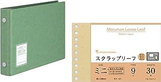 マルマン バインダー ミニサイズ メイクワンズデイ[グリーン]+スクラップリーフ ミニ B7変形9穴竹紙 FM62-03+L1436 2種2個組み
