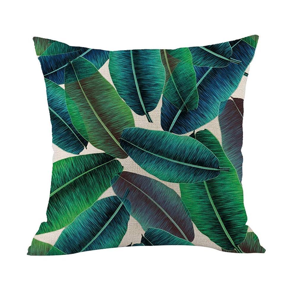 コンプライアンスアメリカトピックLIFE 高品質クッション熱帯植物ポリエステル枕ソファ投げるパッドセットホーム人格クッション coussin decoratif クッション 椅子