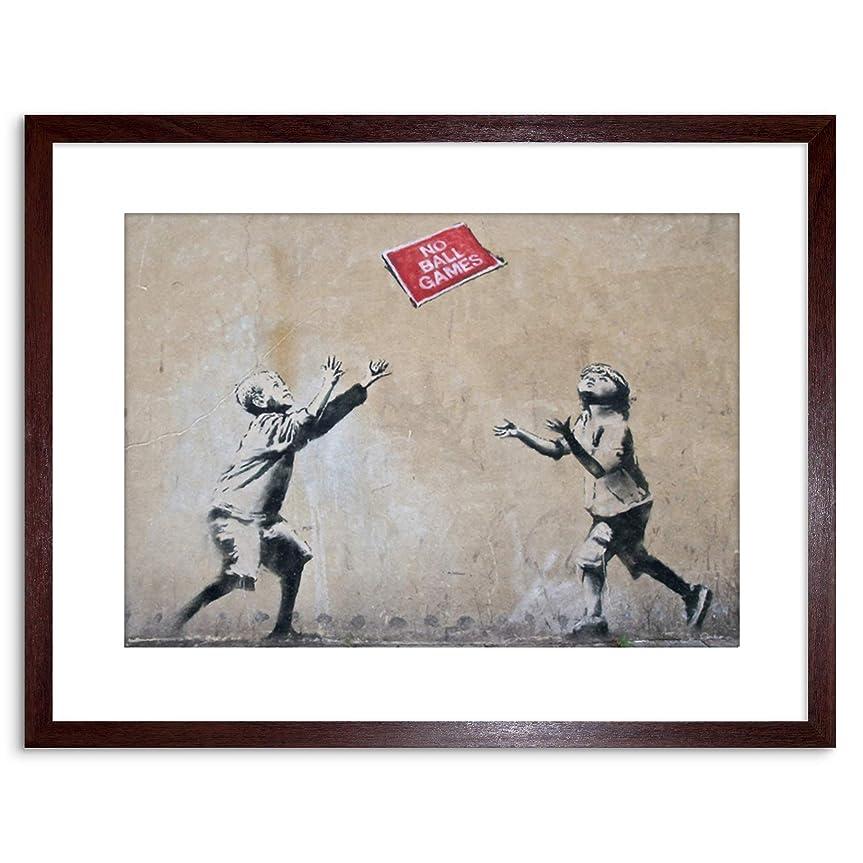 窒息させるブート機動Banksy No Ball Games Graffiti Street Art Framed Wall Art Print