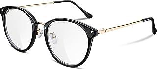Occhiali da Lettura per Uomo Rotondi Quadrati Divertenti alla Moda per Donne Occhiali da Lettura 1.0 LH13