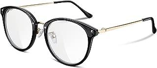 Women Vintage Glasses Frames Round Non Prescription Eyewear Clear Lens B2260