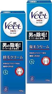 【まとめ買い】ヴィートメン 除毛クリーム 単品 105g×2個