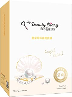 My Beauty Diary-Royal Pearl Radiance Facial Mask, Hydrating and Brightening Collagen Essence Face Sheet Mask for Normal and Dull Skin Condition(8 Combo Pack)