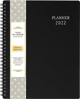 """برنامه ریز دانشگاهی 2019-2020 - برنامه ریز هفتگی و ماهانه 9.2 """"x 11"""" با جیب داخلی ، ژوئیه 2019 تا ژوئن سال 2020 ، جلد انعطاف پذیر ، زبانه های ماهانه ، 21 صفحه اضافی ، اتصال دو سیم"""
