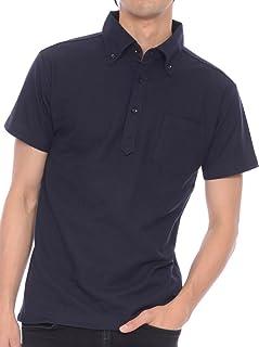 ティーシャツドットエスティー ポロシャツ ドライ 半袖 無地 鹿の子 ボタンダウン 消臭機能 ポケット付き UVカット 5.3oz メンズ