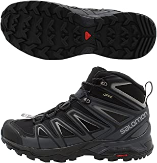 Hiking Boots Canada