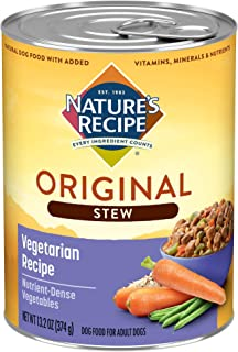 Natures Recipe Healthy Vegetarian 13 2 Ounce