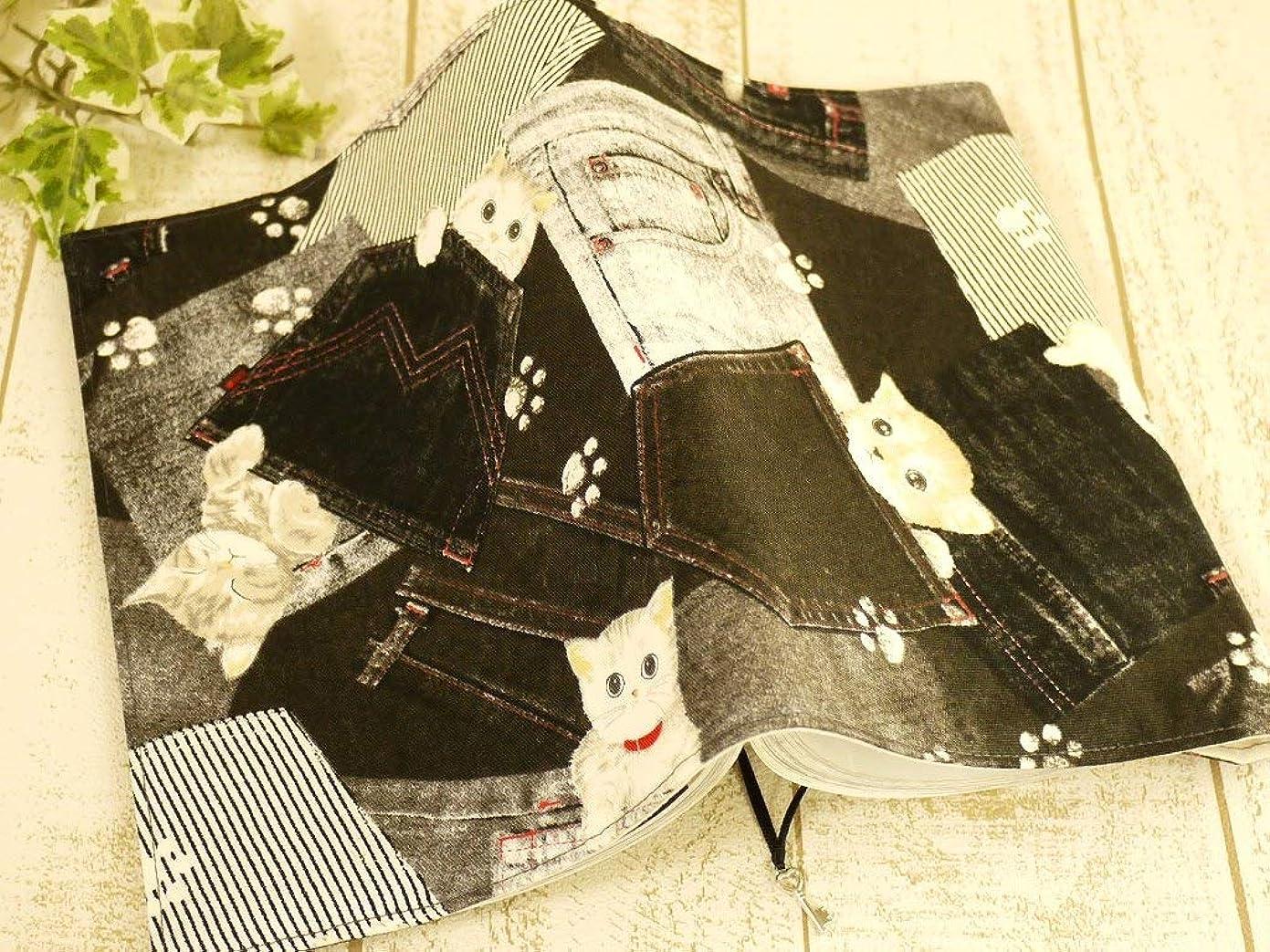 かるなめらかな検体++proud++布製ブックカバー/A5サイズ 21.1×15.0++猫柄[ポケット/黒]ゴム付き++