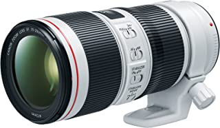 Canon EF 70-200mm f/4L IS II USM Lens for Canon Digital SLR Cameras, White - 2309C002