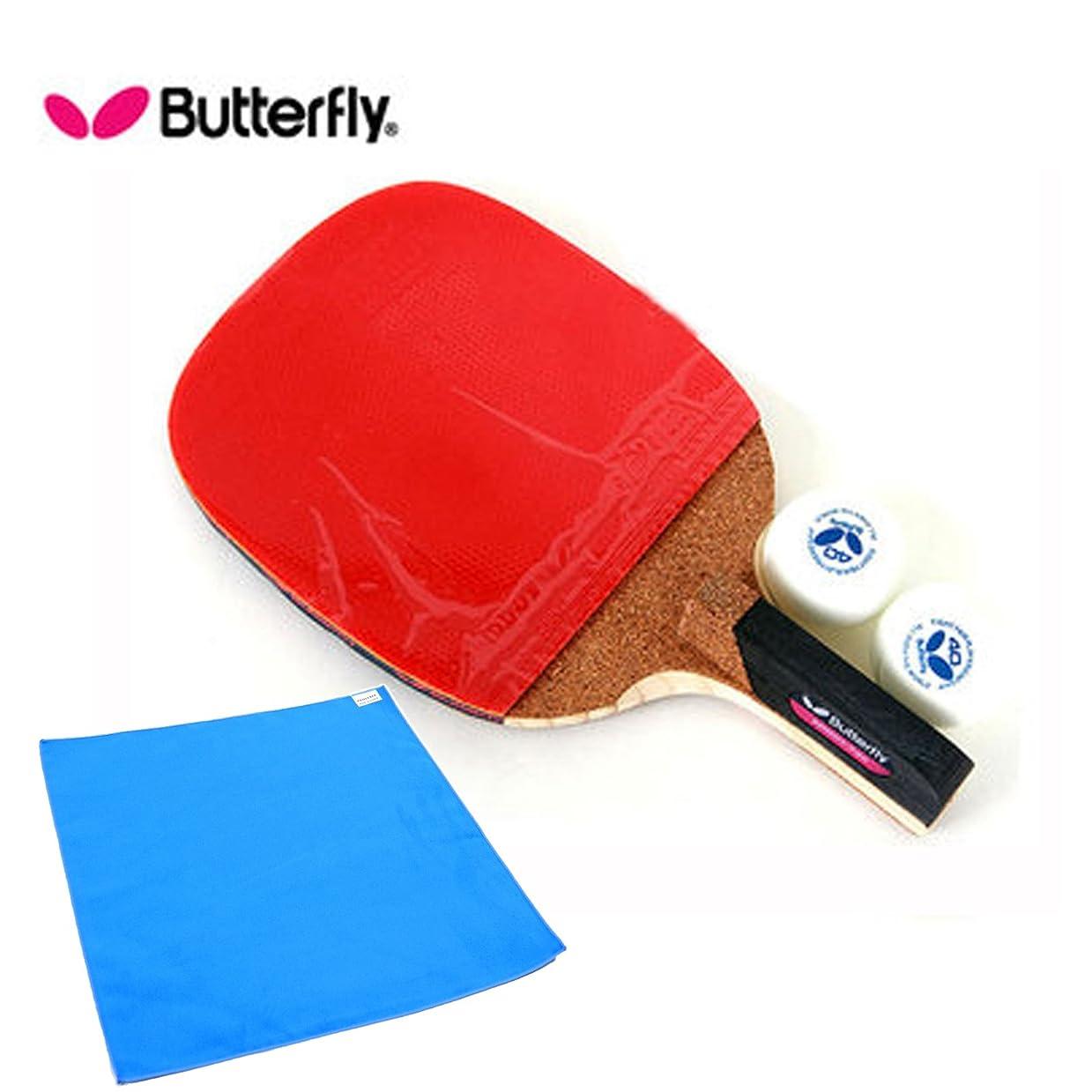 大腿バーゲン昇る[Butterfly] ADDOY P20 (Penholder Grip) 卓球ラケットペンホルダーパドルピンポンラケット+ボール(Free 2 Balls in Pack)+高級スポーツタオル