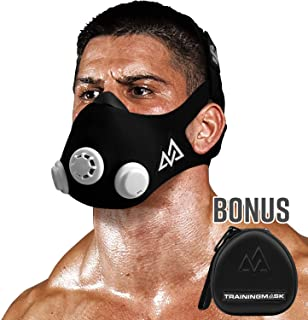 training mask 3.0 in stores