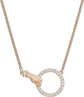 SWAROVSKI Women's Symbolic Necklace, White, Rose-gold tone plated