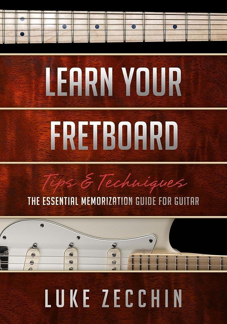 または巻き取り決めますLearn Your Fretboard: The Essential Memorization Guide for Guitar (Book + Online Bonus Material)