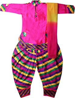 patiala suit design for girl