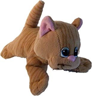 Pound Puppy Kitty Tabby Color 7 1/2