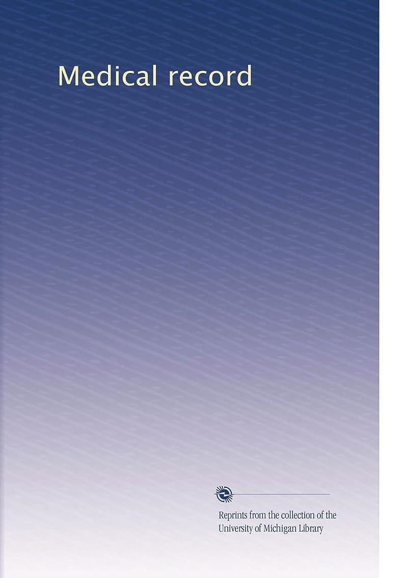 太字鬼ごっこ累積Medical record (Vol.24)