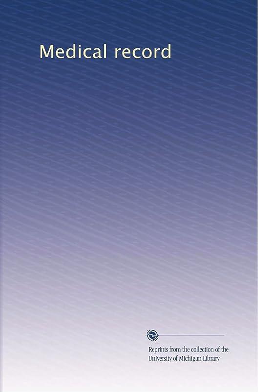 引き金伝導率スリチンモイMedical record (Vol.24)