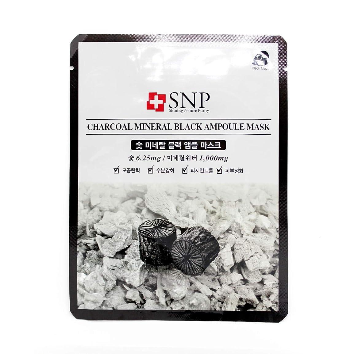 ドループ標高フラスコSNP エスエヌピー 炭 ミネラル ブラック アンプル マスク 10枚セット