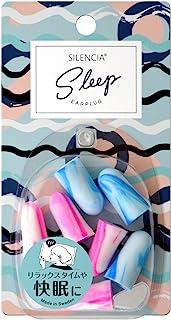 SILENCIA Sleep (スリープ)
