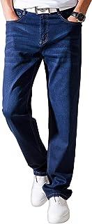 Gmardar 大人力 大きいサイズ ストレート デニム ジーンズ テーパード ゆったり 濃い目 薄手 通勤 春 夏 春夏 おしゃれ ストレッチ メンズ レディース カジュアル ロング ボトムス ズボン パンツ 接触冷感 男女兼用