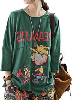 YESNO Women Casual Loose Tee T-Shirts 'Boy with Dogs' Graphic Print Crew Neck 3/4 Sleeve Hi-Low Front Hemline/Pockets EGN