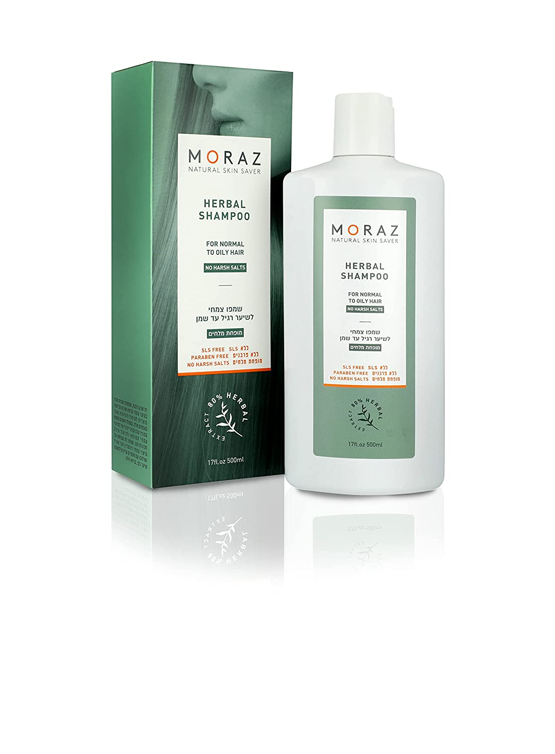 Moraz Herbal Shampoo - for Hair to Normal Seasonal Wrap Introduction Oily f OFFicial mail order