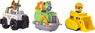 Paw Patrol Rescue Racers Tracker Jungle Pup, Rubble, Rocky's Boat. Including Blizy Keychain.