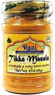 Rani Tikka Masala Indian 7-Spice Blend 3oz (85g) ~ Natural, Salt-Free | Vegan | No Colors | Gluten Free Ingredients | NON-GMO