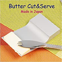適温 バターカット & サーブ ♪バターのためだけのプチ贅沢なアイテム ♪※日本製※