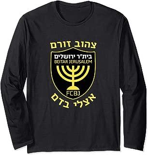 Beitar Jerusalem FC Soccer Football Shirt Israel La Familia Long Sleeve T-Shirt