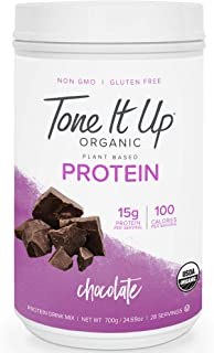 Tone It Up Plant Based Chocolate Protein Powder - Organic Pea Protein for Women - Sugar Free, Gluten Free, Dairy Free and ...