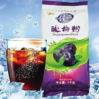 佳鑫 酸梅粉1kg*2袋 传统口味+少糖口味各1袋 陕西西安特产酸梅汤 乌梅粉苹果粉糖桂花