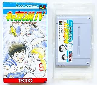 Captain Tsubasa IV (4): Pro no Rival Tachi (Super NES Japanese Import)