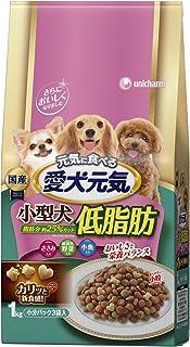 愛犬元気 小型犬 低脂肪ささみ・緑黄色野菜・小魚入り 1.0kg