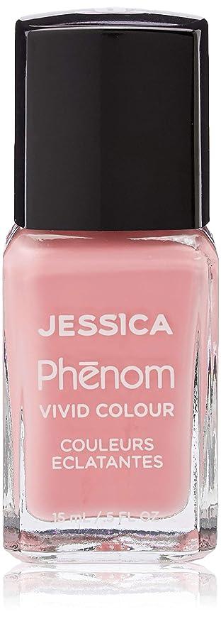 非アクティブ肖像画食欲Jessica Phenom Nail Lacquer - Divine Miss - 15ml / 0.5oz