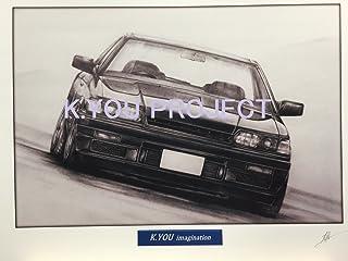 【 名車 ・ 旧車 イラスト 】日産 スカイライン R31 GTS-R A4額縁・作者直筆サイン入り ノスタルジックカー 鉛筆画(原画コピー)