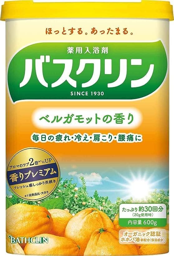恐れ逃す再発する【医薬部外品】バスクリンベルガモットの香り600g入浴剤(約30回分)