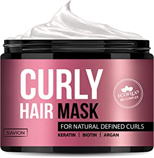 Hair Mask for Curly Hair, Deep Hair Treatment for Dry Damaged or Frizzy Hair, Moisturise & Defrizz - ECOFLEX5 Complex with...