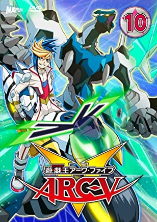 遊☆戯☆王ARC-V TURN-10 [DVD]