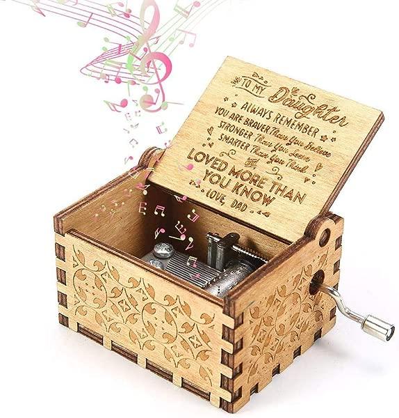 Tesyyke Vintage Music Box Engraved Wooden Hand Crank Music Box Mom Dad Love Birthday Gift