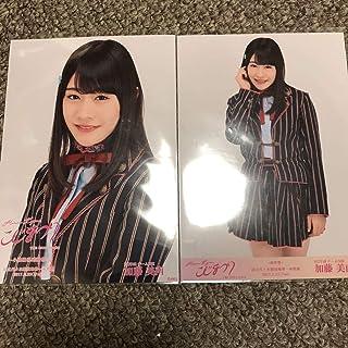 加藤美南 NGT48 こじまつり 会場2種コンプ 生写真