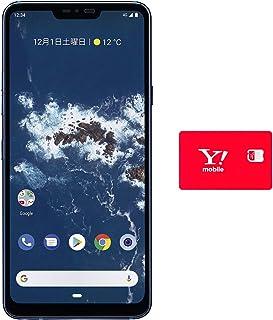 【回線契約後発送※】Y!mobile(ワイモバイル) LG Android One X5 ニューモロッカンブルー(6.1インチ / 32GB / RAM4GB / 3,000mAh / 防水防塵)