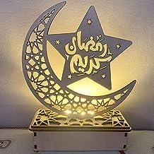 Ramadan Mubarak Luci Decoratiefiguur Luce a LED a Forma di Luna Ramadan Luce Notturna Mubarak Lampada da Tavolo Ramadan Mu...